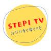 STEPI PR
