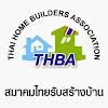 สมาคมไทยรับสร้างบ้าน THBA