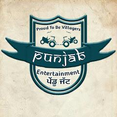 Punjab Entertainment
