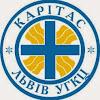 Caritas-Lviv UGCC