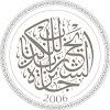 Zayed Book Award