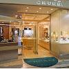 CHUKEI中慶時計店