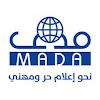 madacenter1