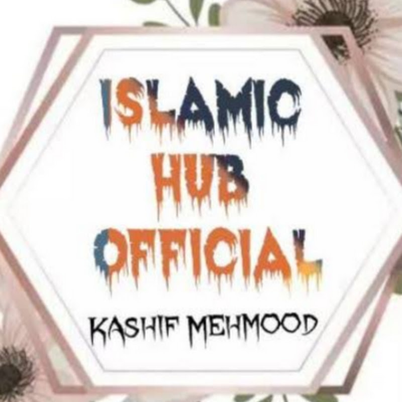 Islamic Hub Official
