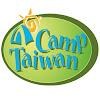 Camp Taiwan
