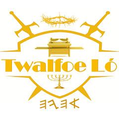 Twalfoe Lo
