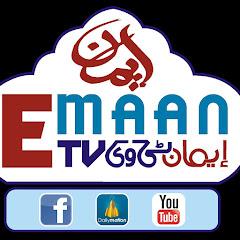 EMAAN TV