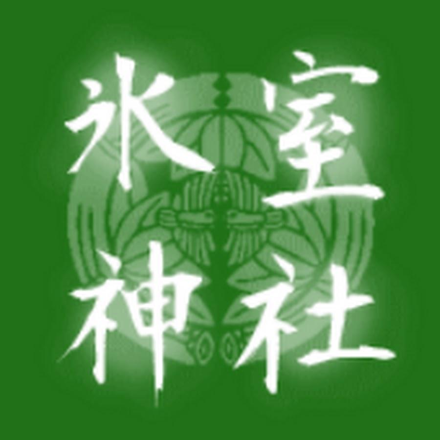 Category:ラーメン関連の人物 (p...