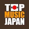 TopMusicJapan
