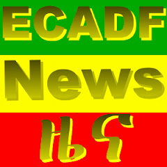 ecadforum