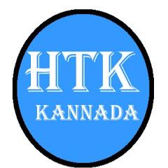 Health Tips Kannada