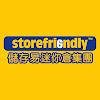 儲存易頻道   Storefriendly Channel