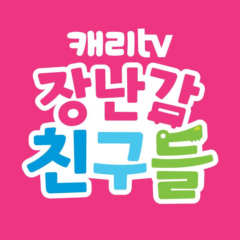 캐리TV CarrieTV