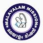 Malayalam Mission Kerala
