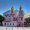Greek Orthodox Church of Alexandria
