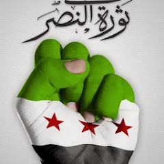 1SyriaFree