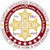 Coptic Orthodox Diocese of NY & NE