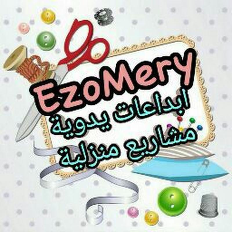 قناة EzoMery اشغال يدوية handmade