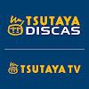 【公式】TSUTAYA DISCAS/TSUTAYA TV