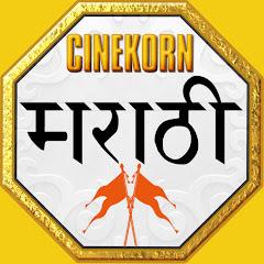 Cinekorn Marathi