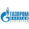 ЧПОУ Газпром Колледж Волгоград