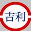 Kiat Lee Machinery Pte Ltd