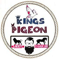 King's Pigeon Jeet Thakur