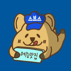 SBS Kpopstar