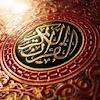 MUSABAQAH ONLINE CHANNEL 4