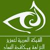 Arab ACINET