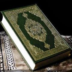 Din Yalnız Allah'ındır