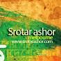 Srotar Ashor