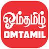 ஓம்தமிழ் OMTAMIL