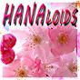 HANAloids