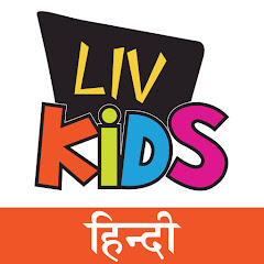 LIV Kids Hindi's channel picture