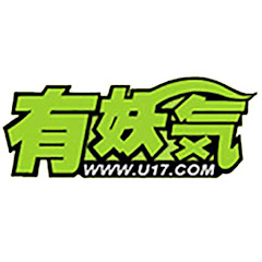 【U17.com】有妖气官方频道