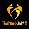 FlashmobJAPAN