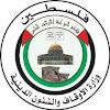 وزارة الأوقاف الفلسطينية غزة
