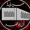 حسينية آل بو حمد - الكويت