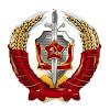 Народная власть сегодня в СССР