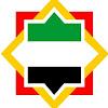 Unión de Comunidades Islámicas de Extremadura