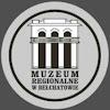 Muzeum Bełchatów