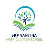 SKP Vanitha Vidyalaya Matriculation School
