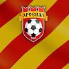 Официальный сайт болельщиков ФК Арсенал