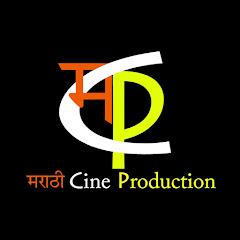 Marathi Cine Production