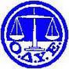 Ομοσπονδία Δικαστικών Υπαλλήλων Ελλάδος