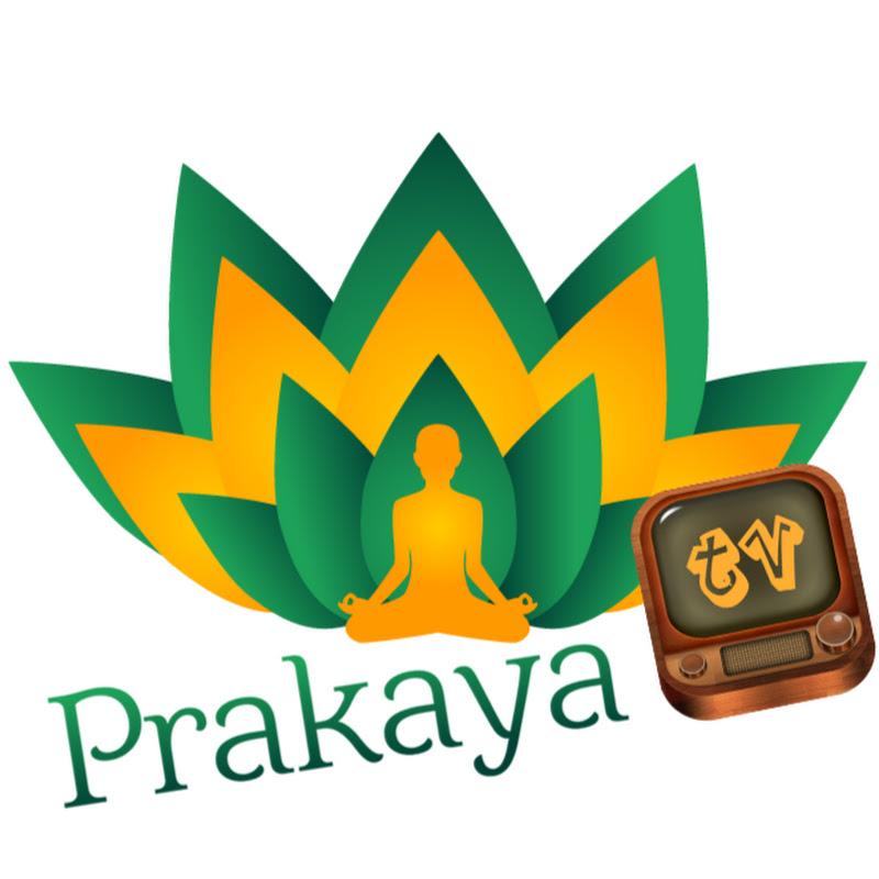 PrakayaTv