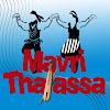 Mavri Thalassa