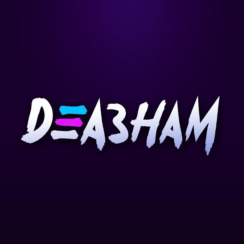Deaznam
