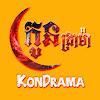 KonDrama Official